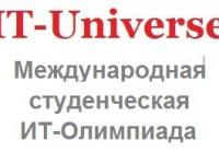 В Киеве пройдёт конференция «ИТ-инновации в образовании и подготовка ИТ-специалистов, ИТ-пользователей»