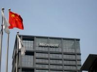 Китайские разработчики выпустили собственное бесплатное обновление для Windows XP