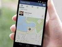 Новая функция от Facebook показывает, кто из друзей сейчас поблизости