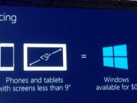 Windows станет бесплатной для избранных мобильных устройств