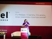 Вступительное слово А. Ольшанского на iForum 2014