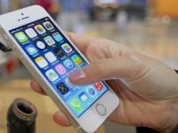 Голландские хакеры рассказали, как заблокировать iPhone через взломанный облачный сервис iCloud