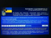 Украинский Интернет признали самым заражённым в мире