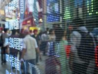 За 2013 год было похищено 740 млн файлов с личными данными
