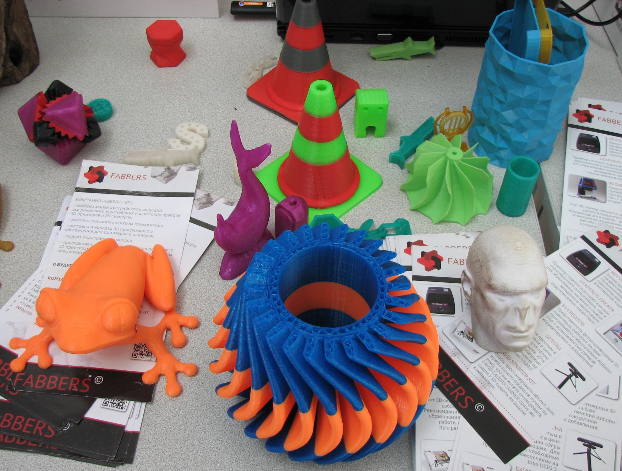 3D-toys-color