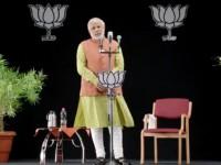 Политики Индии осваивают голограммы для политической агитации