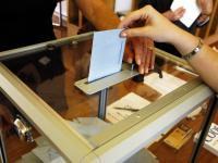 Позиция кандидата в поисковой выдаче влияет на результаты голосования