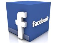 Чтобы защитить сеть от вредоносов Facebook предложит всем бесплатные антивирусы