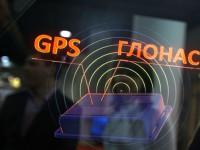 Россия откажется от GPS, если Америка не поддержит систему ГЛОНАСС