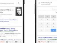 Google научила Android-смартфоны понимать команды и поисковые запросы на русском языке