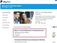 eBay взломали – пользователей просят сменить пароли