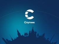 Россия официально запустила национальный поисковик «Спутник»