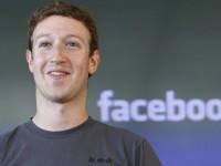 Цукерберг должен ответить в суде Ирана за Instagram и WhatsApp