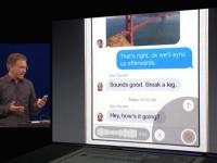 Apple представила новые программные продукты
