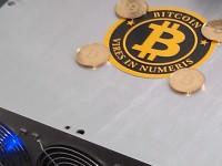 51% мощности Bitcoin оказался в руках одной организации