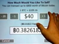 В Швейцарии запретили Bitcoin-банкоматы из-за проблем с разрешительной документацией