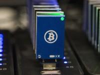 Политические организации смогут работать с Bitcoin