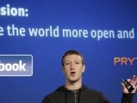 Facebook купила разработчиков мобильного приложения, через которое можно выходить в Сеть