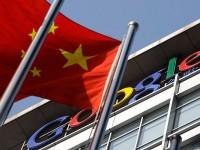 Китай заблокировал Google, чтобы контролировать информацию о Тяньаньмэнь