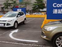 Технология связи между машинами от Ford предупредит водителя о риске ДТП