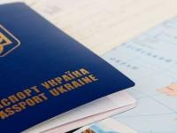 Биометрические паспорта утверждённого образца начнут выдавать в Украине с 2015 года