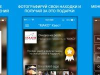 Latio — первый украинский стартап, который работает с технологией iBeacon
