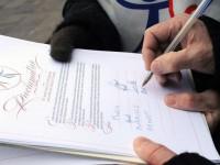 В Украине хотят легализовать Интернет-петиции