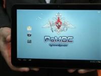 Для российских силовиков разработали планшет на собственной ОС