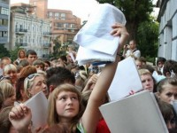 Треть абитуриентов подали заявления в вузы через Интернет
