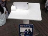 Возле японских достопримечательностей появились подставки для «селфи»