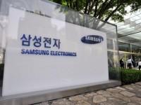 Топ-менеджеры Samsung возвращают премии, чтобы помочь компании преодолеть кризис