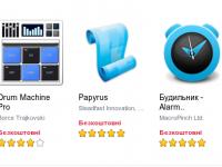 Samsung открыла онлайн-магазин приложений для GALAXY