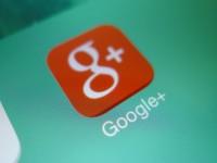 В Google+ разрешили пользоваться псевдонимами