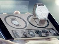В Китае выпустили первый в мире голографический смартфон
