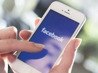 """Facebook предлагает сохранять понравившиеся материалы """"на потом"""""""
