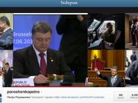Пётр Порошенко завёл официальную учётную запись в Instagram
