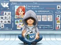 """""""ВКонтакте"""" объявила конкурс на лучший новый дизайн соцсети"""
