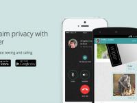 Приложение Wiper полностью удаляет следы общения с мобильного устройства