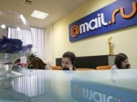 Аналитики Bloomberg предсказывают серьёзный обвал акциям Mail.ru