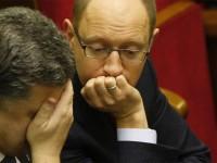 Компьютеры Премьер-министра Украины поражены российским шпионским вирусом