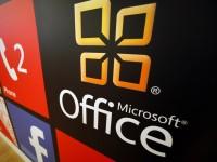 Microsoft Office празднует 25-летие