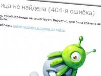EX.UA не работает по техническим причинам