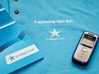 В Крыму захвачен центральный офис «Київстар»