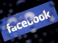 Пользователи выступают против приложения Facebook Messenger