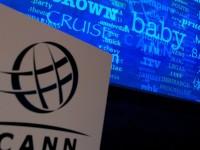Национальные домены не считаются собственностью и не могут быть арестованы