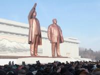 Северная Корея поможет России с «Чебурашкой»
