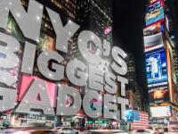 Таймс-Сквер — самый большой в мире «остров» LED-панелей