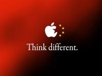 В Китае чиновникам запретили пользоваться Apple