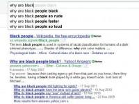 Миллиардер из Гонконга судится с Google из-за автозаполнения