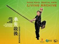 В Сети появится архив древних стилей кунг-фу